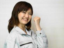<急募:10月末までの短期>時給1,050円・夜勤で稼げる!土日祝休みの簡単軽作業!